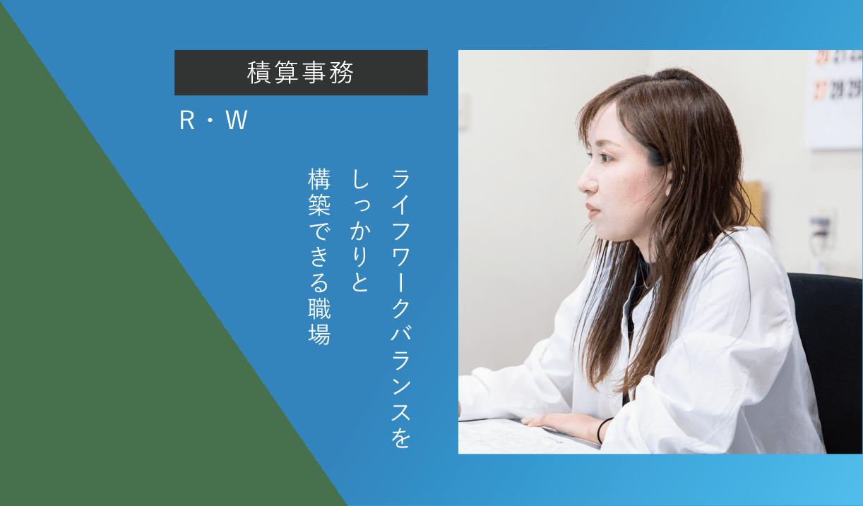 RECRUIT INTERVIEW 2